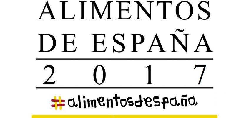 """El MAPAMA convoca la XXX edición de los premios """"Alimentos de España"""""""